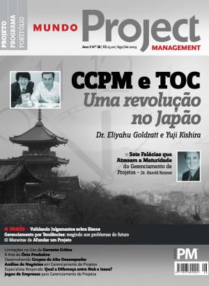 capa-ed28